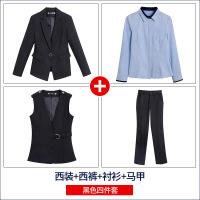 春秋时尚职业装女装套装格子西装条纹西服套裙面试正装工装工作服 +马甲+蓝衬衫
