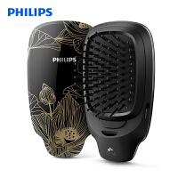 飞利浦(Philips) 负离子梳 按摩梳造型美发梳呵护头发防静电梳子 卷直两用粗硬细软发质HP4722/25中国风黑
