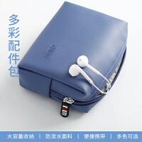BUBM 苹果电脑电源线包macbook小米笔记本适配器鼠标收纳整理袋 DUN