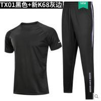 运动套装男士健身服跑步运动长裤足球装备宽松休闲户外新品