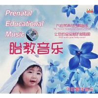 孕�D最佳音�罚禾ソ桃��2(CD)