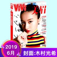 VIVI美眉杂志2018年2月 封面盛一伦 青春时尚潮流服饰过期刊杂志现货