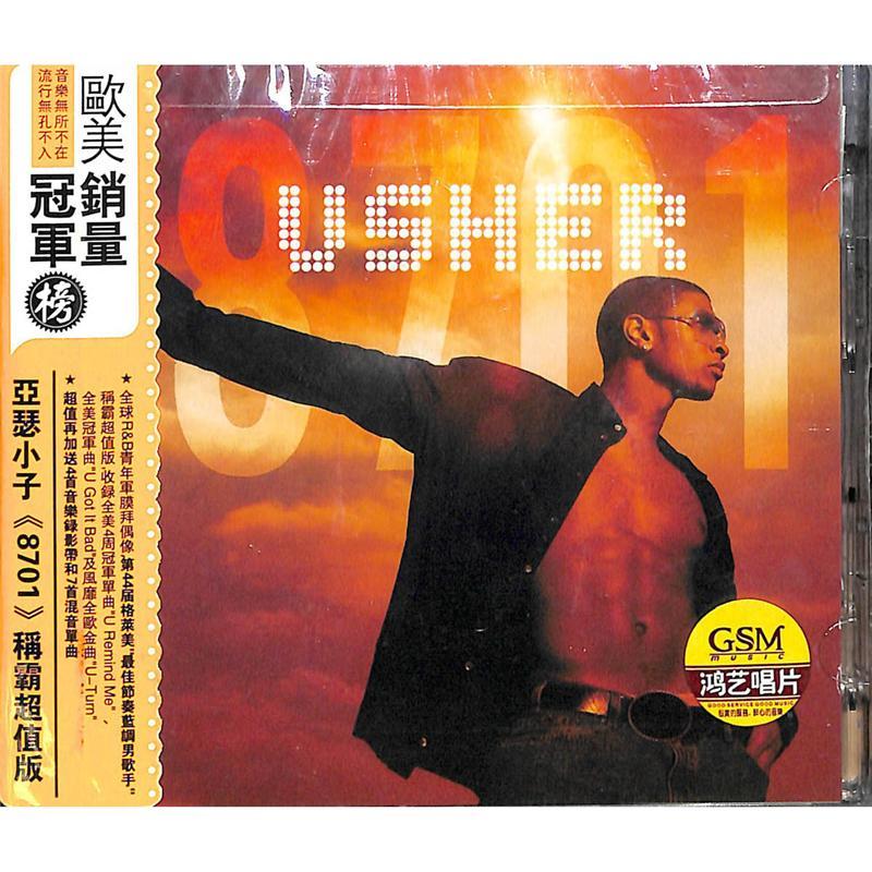亚瑟小子R&B好小子8701(CD+VCD)( 货号:2000011042325)