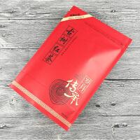 红茶包装袋250g通用牛皮纸半斤一斤装密封袋500g茶叶自封口袋