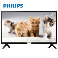 飞利浦(PHILIPS)32PHF5082/T3 32英寸 多功能高清安卓网络智能液晶平板电视机