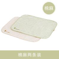 良良隔尿垫麻棉婴儿苎麻小尿垫两条装宝宝尿垫床垫坐垫防水透气 小号