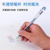 韩国 DONG-A 3-Zero东亚中性笔全针管中性笔0.38mm 办公水笔