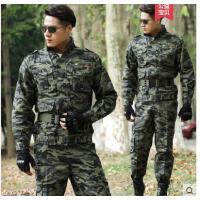 户外特种兵迷彩服作训套装男军装工作服服军训服耐磨防刮军迷服装
