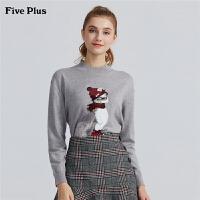 Five Plus女装卡通长袖毛衣女小立领套头衫打底潮毛毛装饰