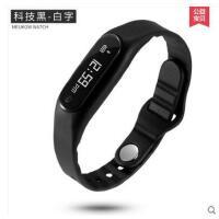 跑步运动智能手表男学生ios计步器电子表 智能手表触屏记步健身手环女腕表支持礼品卡支付