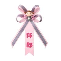 胸花结婚新郎新娘唯美个性创意一套韩式卡通婚礼中式襟花定制