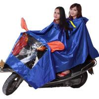 【包邮、注:偏远地区不包邮】 华海P20124A雨衣电动车雨衣双人时尚帽檐雨衣摩托车雨衣雨披加厚加大雨衣