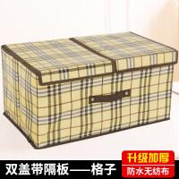 收纳盒布艺有盖折叠储物箱大号衣服整理箱儿童玩具无纺布收纳箱