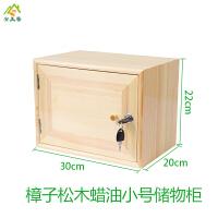 诚意足 木箱子带锁实木箱木质储物箱大号收纳箱宿舍收纳柜杂物整理箱家用 产品规格和尺寸见图