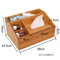 多功能木盒子桌面遥控器手机美甲饰品香水杂物收纳盒小格子木质竹