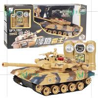 遥控坦克儿童可声光充电超大号对战模型男孩金属越野汽车男童玩具 俄罗斯T90(履带式) 可对战
