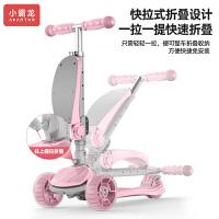 滑板车儿童1-2-6岁8以上三合一可坐可骑滑宝宝小孩单脚滑滑溜溜车