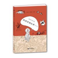 漫画丝绸之路:敦煌壁画故事(一)(中文版)