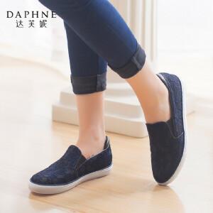 Daphne/达芙妮正品女鞋 秋季时尚舒适休闲单鞋平底圆头日常套脚单鞋