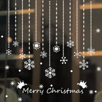 墙贴纸圣诞节雪花教室布置自粘幼儿园寝室商店橱窗玻璃墙壁贴纸画 白色 特大