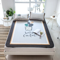 家纺北欧卡通冰丝凉席 1.8m床儿童幼儿园凉席枕套单人学生宿舍凉席