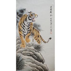 冯大中《王者雄风》附赠出版画册