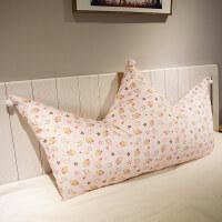 皇冠抱枕靠枕床头靠垫靠背软包枕头可拆洗