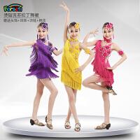 儿童演出服流苏拉丁舞表演服比赛练功服舞蹈服女