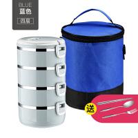 304不锈钢多层保温饭盒桶便当盒三3层分格便携餐盒2双手提锅4