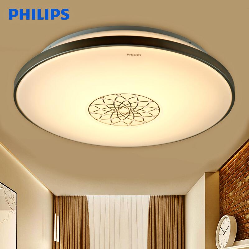 飞利浦 (PHILIPS) LED吸顶灯 悦辰30W客厅卧室书房现代圆形吸顶灯 可分段调光可调色温
