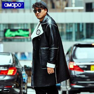 【限时抢购到手价:270元】AMAPO潮牌大码男装加绒加厚长款男士皮毛大衣冬季加大码保暖外套