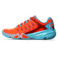 LiNing李宁羽毛球鞋 AYAL013 男鞋 专业训练羽毛球运动鞋