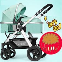 【支持礼品卡】高景观婴儿推车可坐可躺可坐躺双向便携宝宝手推车轻便折叠 k7o