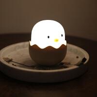 {夏季贱卖}蛋壳鸡小夜灯台灯少女心ins可爱卧室usb充电led节能移动哺乳喂奶 蛋壳鸡 白光+充电线