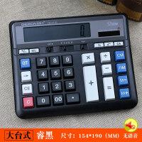大号语音计算器 商务办公真人发音电脑键盘计算机 财务会计 创意个性 小号大屏大