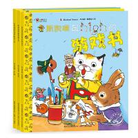 斯凯瑞金色童年第七辑填色+游戏+手工全3册斯凯瑞IN的游戏书正版童书