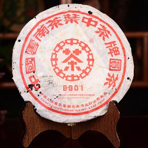 【7片整提一起拍】2006年中茶红印铁饼-普洱茶生茶380克片