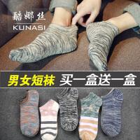 男士短袜子女船袜低帮秋冬款厚纯棉浅口隐形防臭硅胶防滑韩国可爱