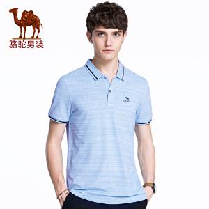 骆驼男装 2018年夏季新款商务休闲纯色绣标POLO衫翻领微弹薄上衣