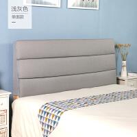 布艺可拆洗腰床头靠垫床头罩现代简约实木床头板海绵大靠背软包T