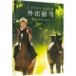 【正版全新直发】外出偷马 [挪威] 佩尔・帕特森,余国芳 北京联合出版公司9787559631831