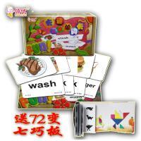 幼儿童看图学英语 英文单词卡片 字母卡有声小学学习早教启蒙