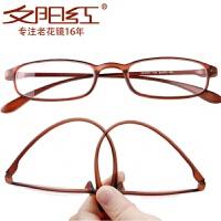 夕阳红老花镜TR90优雅简约舒适时尚超轻男女远视老化老花老光眼镜