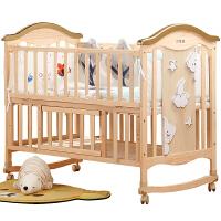 婴儿床实木无漆宝宝bb床摇篮床多功能儿童新生儿拼接大床