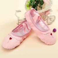 猫爪鞋瑜伽体操鞋芭蕾舞鞋幼儿童舞蹈鞋女软底四季帆布练功鞋