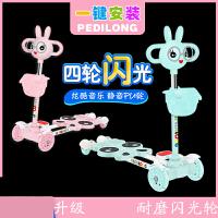 儿童滑板车蛙式双踏板车童车四轮玩具车f1e
