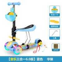 儿童滑板车小孩宝宝脚踏板摇摆溜溜滑滑车三轮闪光2-3-6-14岁
