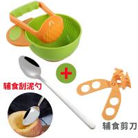 婴儿辅食工具辅食碗研磨碗食物剪刀宝宝辅食剪手动水果泥研磨器