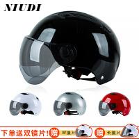 摩托车头盔男夏季女电动车哈雷头盔防紫外线电瓶车安全帽头盔防晒