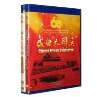 【原装正版】大阅兵dvd碟片 盛世大阅兵+世纪大阅兵DVD